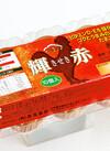 赤玉子輝赤(きせき) 198円(税抜)