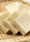 こうや豆腐 198円(税抜)