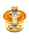 森永の焼プリン 85円(税込)