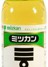 穀物酢 148円(税抜)