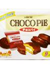 チョコパイ 158円(税抜)
