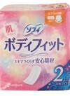 ソフィボディフィット 188円(税抜)
