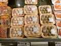 つみれ団子(各種) 298円(税抜)