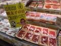 有色たらこ・明太子(並切) 348円(税抜)