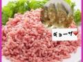 豚挽肉 98円