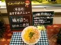 若鶏むねひき肉 98円(税抜)