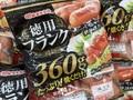 丸大食品徳用フランク 298円(税抜)