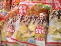 国産チキンナゲット大袋 398円(税抜)