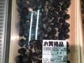 しじみ 118円(税抜)