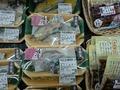 自家製銀だら粕漬け 580円(税抜)