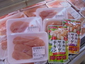 若鶏ささみ 77円(税抜)