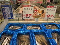 生さんま 97円(税抜)