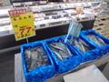 生さんま 77円(税抜)