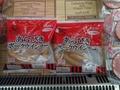 あらびきポークウインナー 258円(税抜)