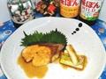 ぶり切身 150円(税抜)
