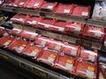 みかわ牛すき焼き用(肩ロース肉) 1,980円(税抜)