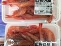 甘えび(なんばん海老)解凍・お刺身用 248円(税抜)
