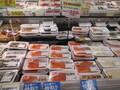 銀さけ切身(解凍) 228円(税抜)