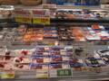 ボイルほたるいか 198円(税抜)