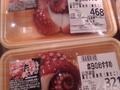 旨味タコ🐙 柳タコ 238円(税抜)