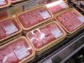 牛サイコロステーキ(成型肉・解凍) 88円(税抜)