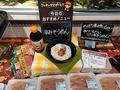 若鶏ささみ 98円(税抜)