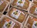シャキッと玉ねぎ天 198円(税抜)
