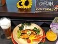 さわら切り身(解凍) 198円(税抜)