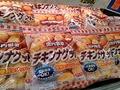 チキンナゲット(ジッパー付) 378円(税抜)