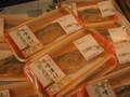 つぼだい味噌漬け 298円(税抜)
