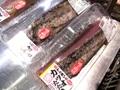 かつおたたき刺身用 81円(税抜)
