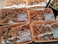豚ボイルホルモン 128円(税抜)
