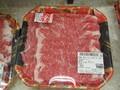 薩摩黒牛しゃぶしゃぶ用(ロース肉) 1,980円(税抜)