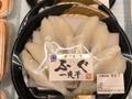 ふぐ一夜干 398円(税抜)