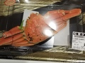 浜茹で松葉がに生食用 8,800円(税抜)