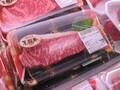 尾張牛ステーキ用(ロース肉) 998円(税抜)