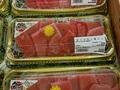 まぐろのっけ盛り刺身 590円(税抜)