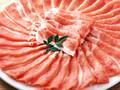 豚しゃぶしゃぶ用ロース肉 88円(税抜)