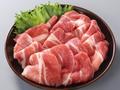 国産豚肩ロース切り落とし 188円(税抜)