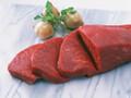 和牛モモ肉各種 598円(税抜)