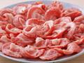 牛肉バラ切り落とし 128円(税抜)