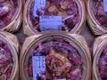 アンガス牛味付けステーキ(バラ肉) 321円(税込)