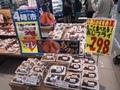 丸ごと食べれる国産あじフライ各種(黒酢あんかけ)(もみじおろし) 322円