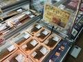 新物生炊きしらす 626円(税込)