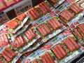 バラエティサラダコスモ 83円(税込)