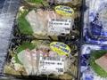 真鯛お刺身切盛り(養殖) 594円(税込)