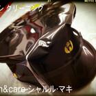 ハット クリーニング 800円(税抜)
