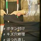 傷穴修理イージーリペア 500円(税抜)