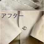袖口擦り切れ修理 2,500円(税抜)