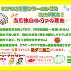 こたつ布団(正方形) 2,000円(税抜)